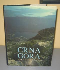 CRNA GORA opšta monografija