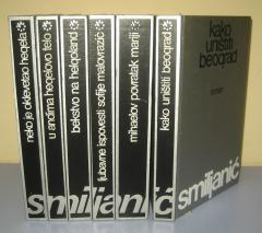 Radomir Smiljanić komplet 6 knjiga