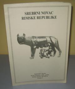 SREBRNI NOVAC RIMSKE REPUBLIKE , Jamušakov Đorđe