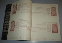IZVORI SA KAMENA O TAMNAVI 1804 – 1815