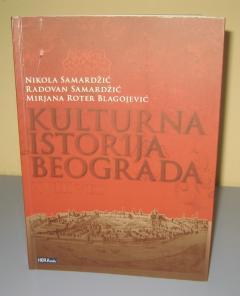 KULTURNA ISTORIJA BEOGRADA 18. vek