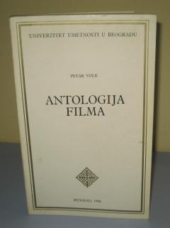 ANTOLOGIJA FILMA , Petar Volk