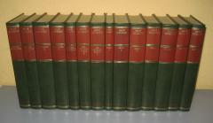 CRNJANSKI komplet 14 knjiga sabrana dela