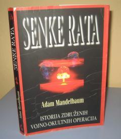 SENKE RATA , Adam Mandelbaum