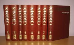 KRONIN komplet 8 knjiga - PRODATO