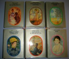 Džejn Ostin komplet 6 knjiga ***RASPRODATO****