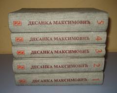 Desanka Maksimović komplet 5 knjiga