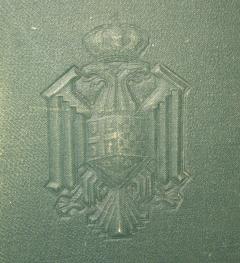 NARODNA BANKA 1884 – 1934