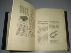 LEKSIKON LOVA I RIBOLOVA , Edbin Harmina