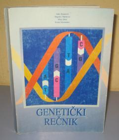 GENETIČKI REČNIK