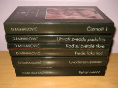 Dragoslav Mihailović komplet 6 knjiga