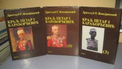 KRALJ PETAR I KARAĐORĐEVIĆ 1 -3