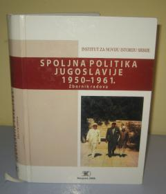 SPOLJNA POLITIKA JUGOSLAVIJE 1950 – 1961