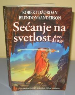 SEĆANJE NA SVETLOST deo drugi , Robert Džordan / Brendon Sanderson