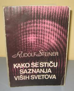 KAKO SE STIČU SAZNANJA VIŠIH SVETOVA , Rudolf Štajner