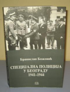 SPECIJALNA POLICIJA U BEOGRADU 1941 – 1944