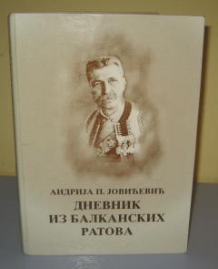 DNEVNIK IZ BALKANSKIH RATOVA , Andrija P. Jovićević