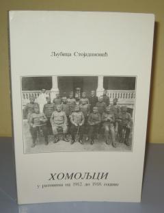 HOMOLJCI  u ratovima od 1912. do 1918. godine