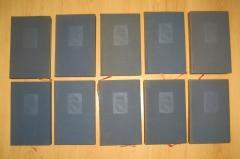 Šekspir komplet 10 knjiga - PRODATO