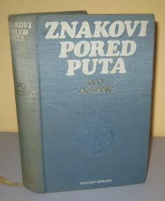 ZNAKOVI PORED PUTA Ivo Andrić