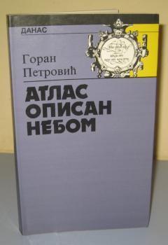 ATLAS OPISAN NEBOM Goran Petrović
