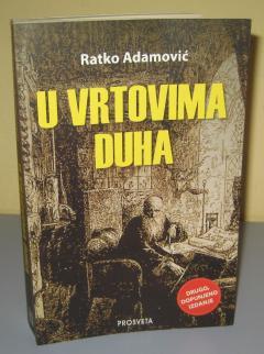 U VRTOVIMA DUHA , Ratko Adamović