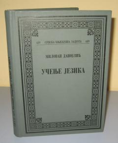 UČENJE JEZIKA Milovan Danojlić