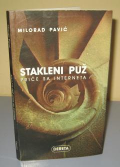 STAKLENI PUŽ Milorad Pavić + potpis autora