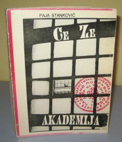 CE ZE AKADEMIJA , Paja Stanković