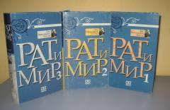 RAT I MIR 1 -3 , Lav Nikolajevič Tolstoj ****PRODATO******