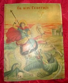Sveti GEORGIJE stara ikona ULJE na dasci