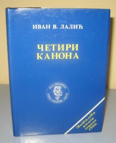 ČETIRI KANONA , Ivan V. Lalić