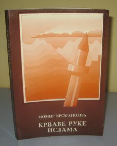 KRVAVE RUKE ISLAMA , Momir Krsmanović
