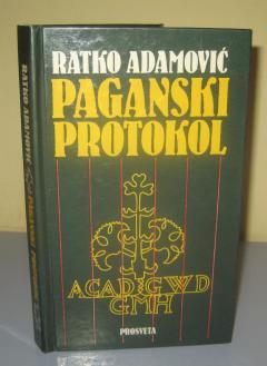 PAGANSKI PROTOKOL , Ratko Adamović