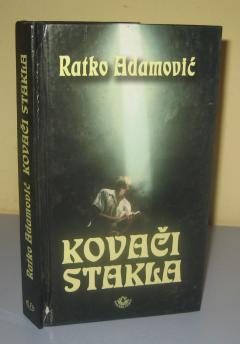 KOVAČI STAKLA , Ratko Adamović