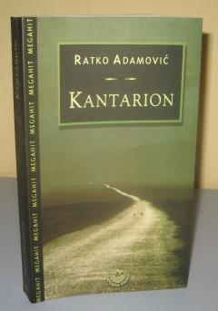 KANTARION , Ratko Adamović