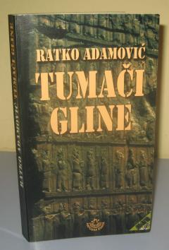 TUMAČI GLINE , Ratko Adamović
