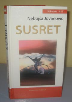 SUSRET , Nebojša Jovanović