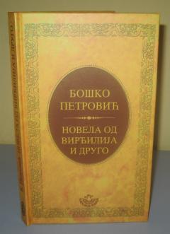 NOVELA OD VIRĐILIJA i drugo , Boško Petrović