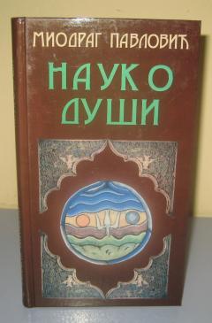 NAUK O DUŠI , Miodrag Pavlović