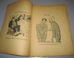 KUKU TODORE karikature Petar Križanić Pjer 1927