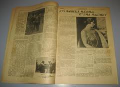 PAŠIĆ SPOMEN KNJIGA 1845 – 1926