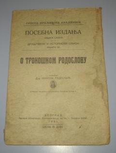 O TRONOŠKOM RODOSLOVU Nikola Radojčić 1931