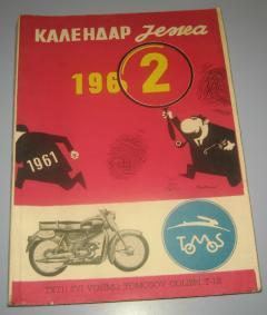 KALENDAR JEŽ 1962