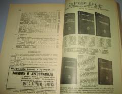 NARODNI KALENDAR NAPRED ZA GODINU 1940
