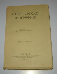 STARE SRPSKE BIOGRAFIJE 1930