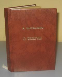 O RELIGIJI , Artur Šopenhauer 1922