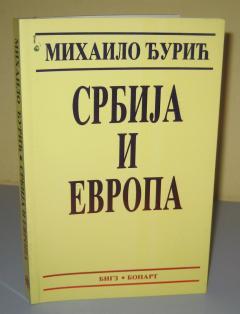 SRBIJA I EVROPA , Mihailo Đurić