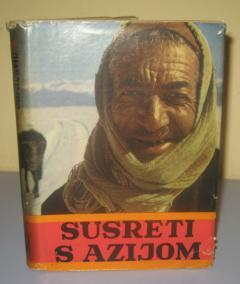 SUSRETI S AZIJOM , Sead Saračević