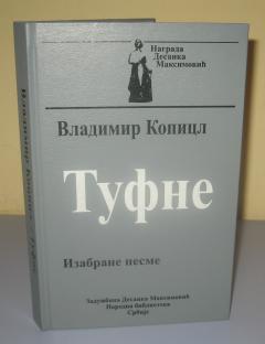 TUFNE , Vladimir Kopicl